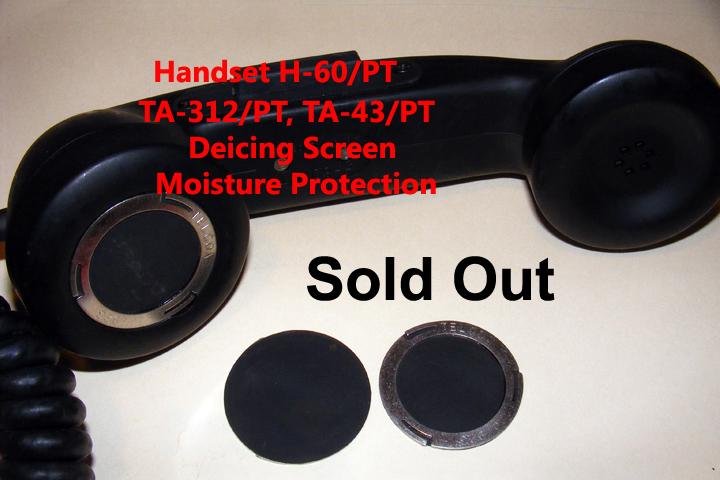 H-60/PT Deicing Screen