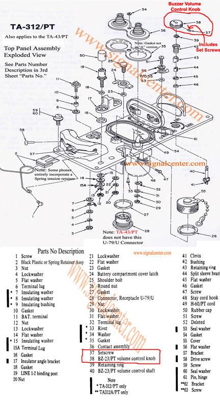 BZ-23/PT TA-312/PT TA-43/PT Buzzer Control Knob