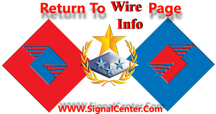 Wig Wag Signal Center Legacy Icon Copywrite Pending